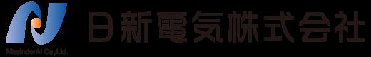 アクリル加工・プラスチック加工・樹脂加工なら-日新電気株式会社
